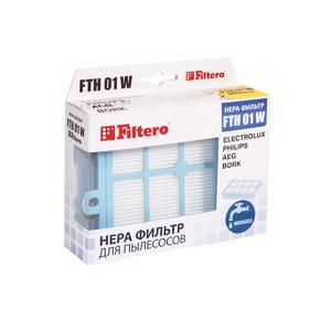 Продам Filtero FTH 01 W моющийся HEPA фильтр для пылесосов ELECTROLUX, PHILIPS, AEG, BORK