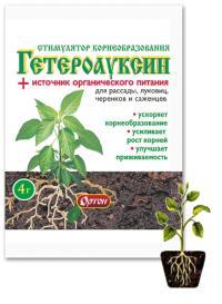 ГЕТЕРОАУКСИН +источник       органического питания