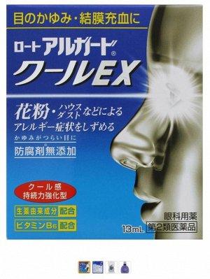 Капли Rohto Arugado Cool EX