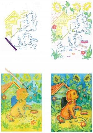 """Набор """"Волшебные картинки.Собаки"""""""