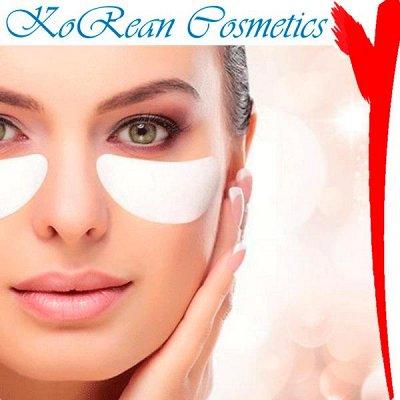 Корейская косметика - тотальная распродажа🤩 — Патчи, маски для лица — Увлажнение