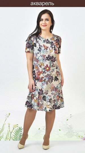 Платье из вискозы летнее
