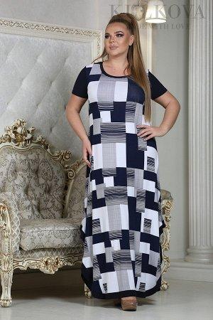 Обалденное платье СКИДКА