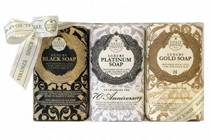 Набор мыла Luxury Gold & Platinum & Black / Юбилейное золотое + Юбилейное платиновое + Роскошное чёрное