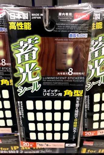 Japan Fix+! Товары из Японии! Любимая закупка!  — Хозяйственные мелочи! Япония! — Для дома