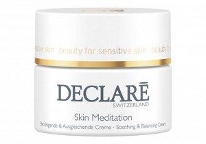 Крем успокаивающий восстанавливающий / Skin Meditation Soothing&Balancing Cream/50мл