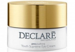 Крем для глаз «Совершенство молодости» / Youth Supreme Eye Cream/ 15мл