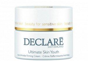 Крем интенсивный для молодости кожи / Age Control Ultimate Skin Youth/50мл