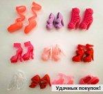 Набор из 10 пар обуви Цвет/модель: В АССОРТИМЕНТЕ