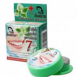зубная паста Prim Perfect YIM SIAM (мята / зеленая)