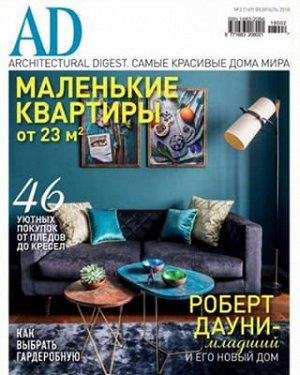 Журналы по сказочным ценам. Дизайн маленьких квартир.