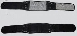 Турмалиновый пояс