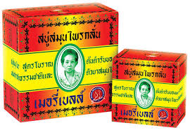 Тайское травяное мыло Мадам Хенг
