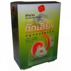 Натуральное травяное мыло Kokliang