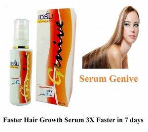 Сыворотка Genive, ускоряющая рост волос