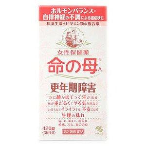 Пищевая добавка  Inochi no haha (Мать жизни) для женщин после 40 лет, на 35 дн.