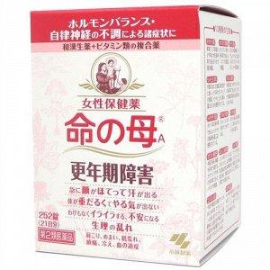 Пищевая добавка  Inochi no haha (Мать жизни) на 21 день