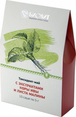 Токсидонт-май с экстрактами коры ивы и листа малины, 10 саше по 5 гр