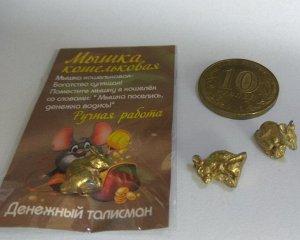Мышка кошельковая с рубликом, цвет золото в упак