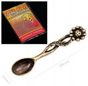 Ложка- загребушка Цветок латунь, в упак