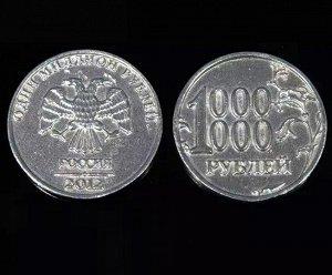 Монетка 1 млн рублей олово