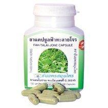 Витамины Фа Талаи Джон (100% Экстракт Андрографиса
