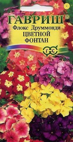 Флокс Цветной фонтан, Друммонда*, смесь 0,1 г