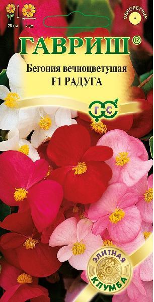Семена «ГАВРИШ» Высокое искусство российской селекции — КОМНАТНЫЕ ЦВЕТЫ — Семена многолетние