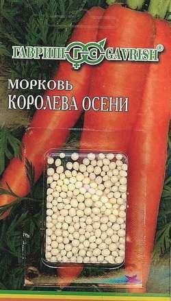 Морковь гранулир. Королева осени  300 шт. гель