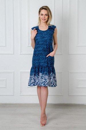 Платье-сарафан  джессика