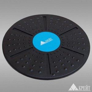 Балансировочный диск для фитнеса