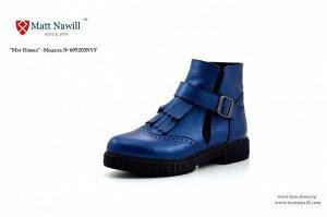Отличные ботинки))