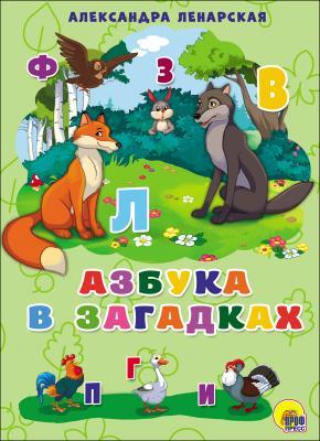 Кот-сказочник-26! Читаем, играем, развиваемся! — КНИЖКИ НА КАРТОНЕ БУМВИНИЛ — Детская литература
