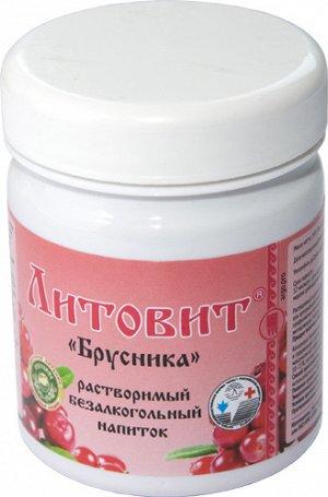 Литовит-напиток растворимый «Брусника», порошок 140 гр