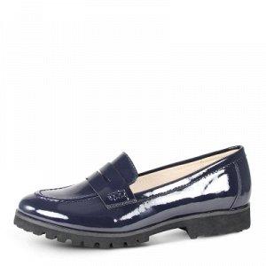"""Дешевле СП! Туфли, """"Марко"""" больш. размера на 41-41,5"""