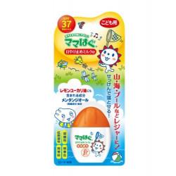 Детское солнцезащитное увлажняющее молочко UV SPF 37 , MAMAHAGU 28 гр.