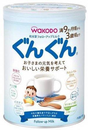Детская сухая смесь Wakodo «Гун Гун» с 9 месяцев до 3 лет.
