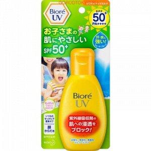 Детское солнцезащитное молочко для лица и тела, SPF 50+, 90 г.KAO «Biore UV»