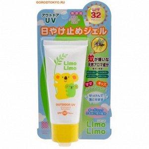 "Солнцезащитный гель для всей семьи, SPF 32 PA +++, 50 гр.MEISHOKU ""Limo Limo Outdoor UV SPF 32 PA +++"""