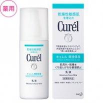 Увлажняющее молочко для сухой и чувствительной кожи KAO Curel moisture face milk, 120 мл.