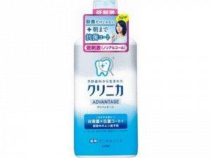 "Зубной элексир Lion ""Clinica Dental Advantage""антибакт. цитрус (без спирта) 450мл"
