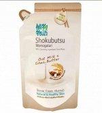 """LION """"Shokubutsu"""" Крем-гель для душа 200мл (мягкая упак) """"Овсяное молочко и масло Ши"""", Oat Milk & Shea Butter /24/ Таиланд"""