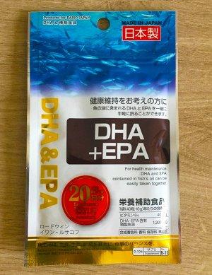 DHA+EPA 20 дней.