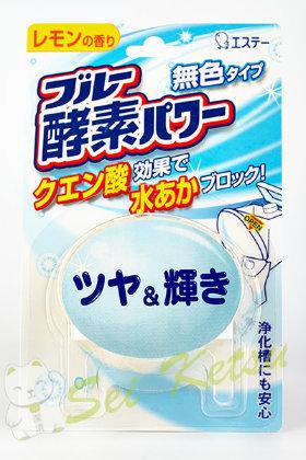 """117123 """"ST"""" """"Blue Enzyme Power"""" Очищающ. и аромат. таблетка д/бачка унитаза с фер-ми Лимон 120г 1/60"""
