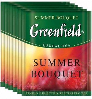 Чай Гринфилд Summer Bouquet пакет термосаше в п/э уп. для Horeka 2г 1/100/10