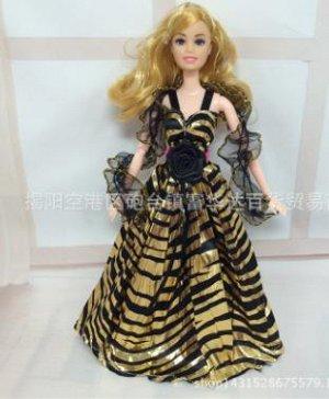 Платье леопардовое с боа