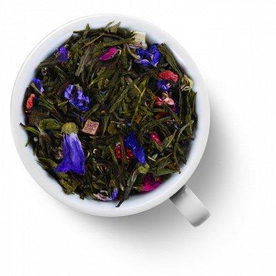 Мегамаркет: ЧАЙ, КОФЕ, ШОКОЛАД - Июль*20 — Ароматизированный на основе зеленого — Чай