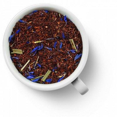 Мегамаркет: ЧАЙ, КОФЕ, ШОКОЛАД - Июль*20 — Чайные напитки на основе ройбоса — Чай
