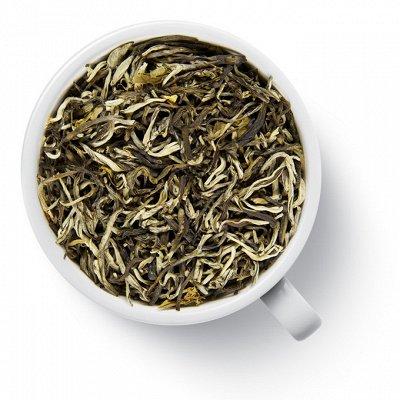 Мегамаркет: ЧАЙ, КОФЕ, ШОКОЛАД - Июль*20 — Китайский элитный чай - Жасминовый чай — Чай