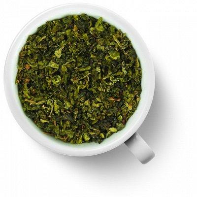 Мегамаркет: ЧАЙ, КОФЕ, ШОКОЛАД - Июль*20 — Китайский элитный чай - Элитный чай Тайвань — Чай